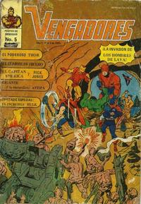 Cover Thumbnail for Los Vengadores (Novedades, 1981 series) #5