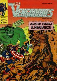 Cover Thumbnail for Los Vengadores (Novedades, 1981 series) #17