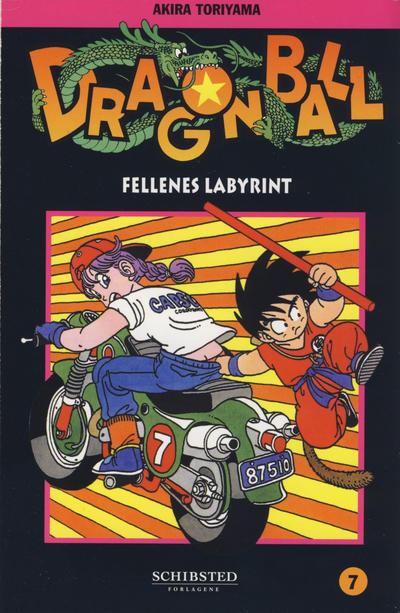 Cover for Dragon Ball (Bladkompaniet / Schibsted, 2004 series) #7 - Fellenes labyrint