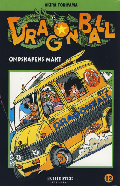 Cover for Dragon Ball (Bladkompaniet / Schibsted, 2004 series) #12 - Ondskapens makt
