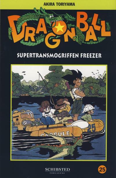 Cover for Dragon Ball (Bladkompaniet / Schibsted, 2004 series) #25 - Supertransmogriffen Freezer