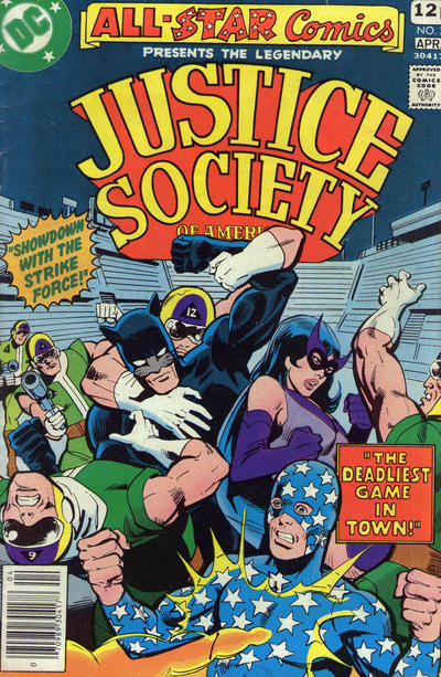 Cover for All-Star Comics (DC, 1976 series) #71