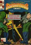 Cover for Los Cuatro Fantasticos (Novedades, 1980 series) #35