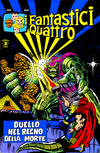 Cover for I Fantastici Quattro (Editoriale Corno, 1971 series) #204