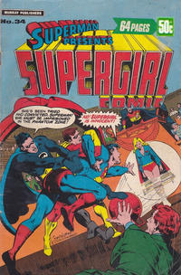Cover Thumbnail for Superman Presents Supergirl Comic (K. G. Murray, 1973 series) #34