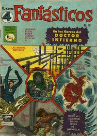 Cover Thumbnail for Los 4 Fantásticos (Editora de Periódicos La Prensa S.C.L., 1962 series) #18