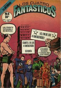 Cover Thumbnail for Los Cuatro Fantásticos (Novedades, 1980 series) #8