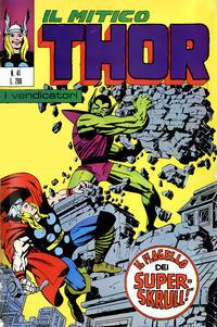 Cover Thumbnail for Il Mitico Thor (Editoriale Corno, 1971 series) #41