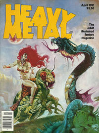 Cover for Heavy Metal Magazine (HM Communications, Inc., 1977 series) #v5#1 [Direct Sales]