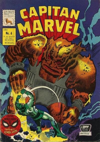 Cover for Capitán Marvel (Editora de Periódicos La Prensa S.C.L., 1968 series) #6