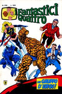 Cover Thumbnail for I Fantastici Quattro (Editoriale Corno, 1971 series) #258