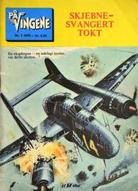 Cover Thumbnail for På Vingene (Serieforlaget / Se-Bladene / Stabenfeldt, 1963 series) #1/1975