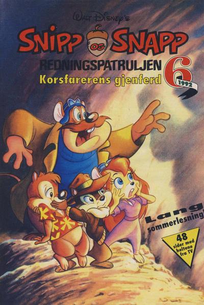 Cover for Donald Duck & Co Ekstra [Bilag til Donald Duck & Co] (Hjemmet / Egmont, 1985 series) #6/1992
