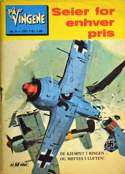 Cover for På Vingene (Serieforlaget / Se-Bladene / Stabenfeldt, 1963 series) #6/1971