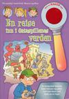 Cover for På eventyr med Emil, Maren og Max (Front Forlag, 2012 series) #[2]