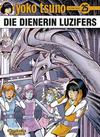 Cover for Yoko Tsuno (Carlsen Comics [DE], 1982 series) #25 - Die Dienerin Luzifers