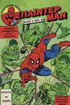 Cover for Σπάιντερ Μαν (Kabanas Hellas, 1977 series) #323