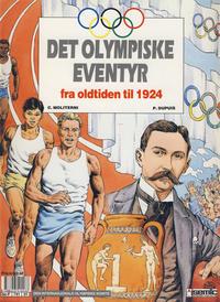 Cover Thumbnail for Det olympiske eventyr (Semic, 1993 series) #[1] - Fra oldtiden til 1924