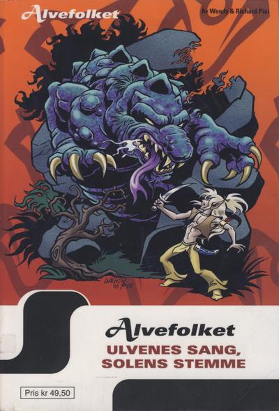 Cover for Alvefolket (Hjemmet / Egmont, 2005 series) #5