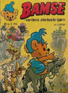 Cover for Bamse (Illustrerte Klassikere / Williams Forlag, 1973 series) #3/1976