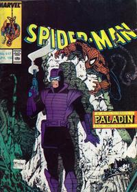 Cover Thumbnail for Σπάιντερ Μαν (Kabanas Hellas, 1977 series) #517