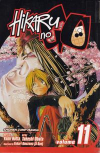 Cover Thumbnail for Hikaru No Go (Viz, 2004 series) #11