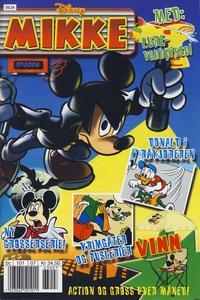 Cover Thumbnail for Mikke (Hjemmet / Egmont, 2006 series) #7/2006