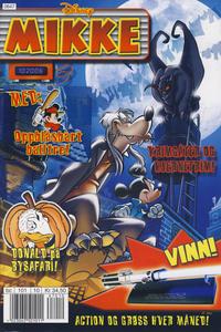 Cover Thumbnail for Mikke (Hjemmet / Egmont, 2006 series) #10/2006
