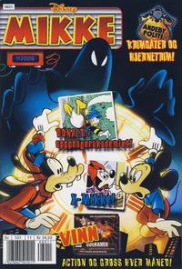Cover Thumbnail for Mikke (Hjemmet / Egmont, 2006 series) #11/2006