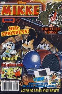Cover Thumbnail for Mikke (Hjemmet / Egmont, 2006 series) #3/2007