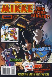 Cover Thumbnail for Mikke (Hjemmet / Egmont, 2006 series) #4/2007