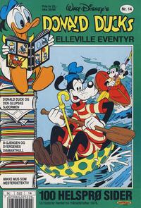 Cover Thumbnail for Donald Ducks Elleville Eventyr (Hjemmet / Egmont, 1986 series) #14