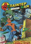 Cover for Σπάιντερ Μαν (Kabanas Hellas, 1977 series) #93