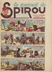 Cover Thumbnail for Le Journal de Spirou (Dupuis, 1938 series) #2/1943