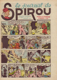 Cover Thumbnail for Le Journal de Spirou (Dupuis, 1938 series) #49/1942
