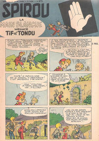 Cover Thumbnail for Spirou (Dupuis, 1947 series) #873