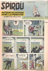 Cover Thumbnail for Spirou (Dupuis, 1947 series) #884