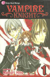 Cover for Vampire Knight (Viz, 2007 series) #1