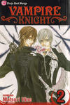 Cover for Vampire Knight (Viz, 2007 series) #2