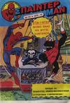 Cover for Σπάιντερ Μαν (Kabanas Hellas, 1977 series) #74
