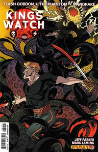 Cover for Kings Watch (Dynamite Entertainment, 2013 series) #4