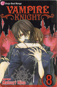 Cover Thumbnail for Vampire Knight (Viz, 2007 series) #8