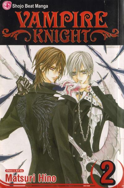 Cover for Vampire Knight (Viz, 2007 series) #2