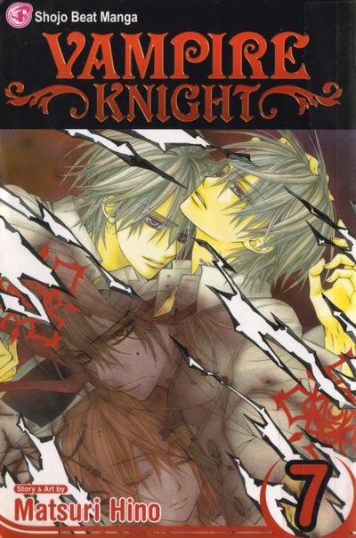 Cover for Vampire Knight (Viz, 2007 series) #7