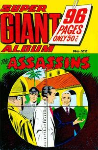 Cover Thumbnail for Super Giant Album (K. G. Murray, 1976 series) #22