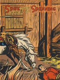 Cover Thumbnail for Spøk og Spenning (Oddvar Larsen; Odvar Lamer, 1950 series) #31-32/1953