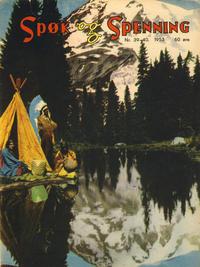 Cover Thumbnail for Spøk og Spenning (Oddvar Larsen; Odvar Lamer, 1950 series) #39-40/1953