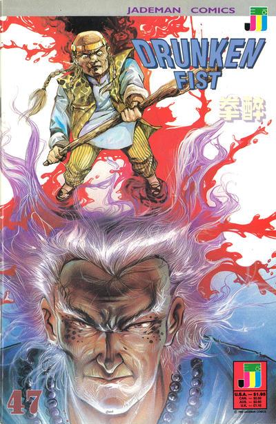 Cover for Drunken Fist (Jademan Comics, 1988 series) #47