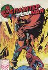 Cover for Σπάιντερ Μαν (Kabanas Hellas, 1977 series) #196