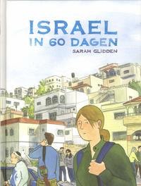 Cover Thumbnail for Israël in 60 dagen (Oog & Blik; De Bezige Bij, 2011 series)